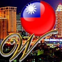 Taiwan casino news is blue chip casino
