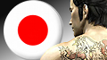 Japan draft casino plan aims to keep out the criminals