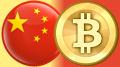 Bitcoin value plummets after China bars banks from Bitcoin dealings