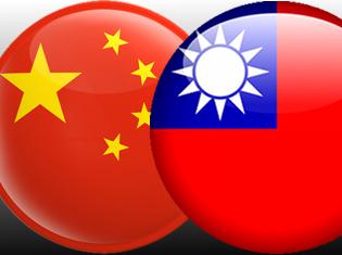 Taiwan online gambling casino denies