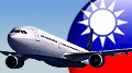 Taiwan considers allowing casino near Taipei airport