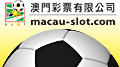 """Macau Slot accused of """"quite aggressive"""" live odds pitch during sports broadcasts"""
