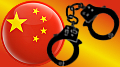 Chinese crackdown on vice extends to online gambling