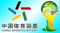 China's sports lottery nearly doubles 2010 World Cup wager total in just nine days