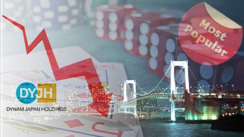 Odaiba Japan Future Casino