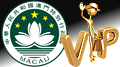 VIP market takes a beating in Q4 but Macau posts first sequential improvement