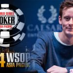 Rory Young Wins WSOP-APAC Event #6: $1,650 8-Game Dealers Choice