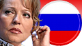 Russian legislator accuses foreign embassies of hosting illegal gambling