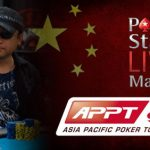 Yan Zhang Wins the APPT Beijing Cup; PokerStars LIVE Manila Announce Megastack Schedule