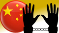 China busts massive online gambling network