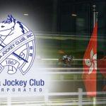 Hong Kong investors add more shares into Manila Jockey Club project