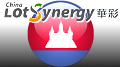 China LotSynergy launch Cambodia sports lottery, ink two more Chinese provinces