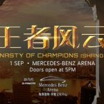 One Championship Set to Electrify Shanghai on 1 September