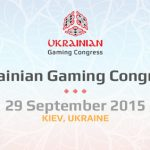 Ukrainian Gaming Congress will be held in Ukraine for the first time ever!