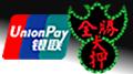 Macau GDP tumbles; pawn shops still processing bogus UnionPay transactions