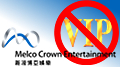 Melco Crown's Studio City has VIPs on the red carpet, but not at its gaming tables