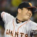 Yomiuri Giants pitcher banned for betting on baseball