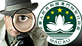 Macau denies promoting online gambling sites, sets up new cybercrime unit