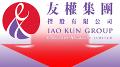 "Iao Kun Group turnover falls 59%; MGM China loses ""about three"" VIP rooms"