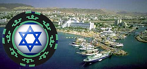 Casino israel