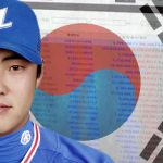 Samsung Lions pitcher accused of helping to finance illegal online gambling site