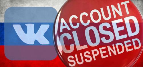 Russia closes gambling operators' social media accounts