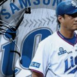 Samsung Lions pitcher indicted in illegal online gambling scandal