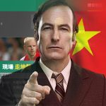 Bet365 denies China-facing operations are agin' the law