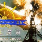 Neptune turns to money lending to offset VIP gambling slump
