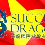 Success Dragon scraps Vietnam slots deals after gov't decree
