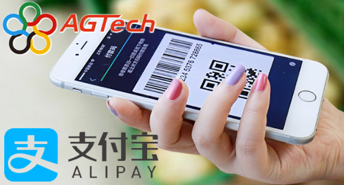 agtech-alipay-lottery-channel