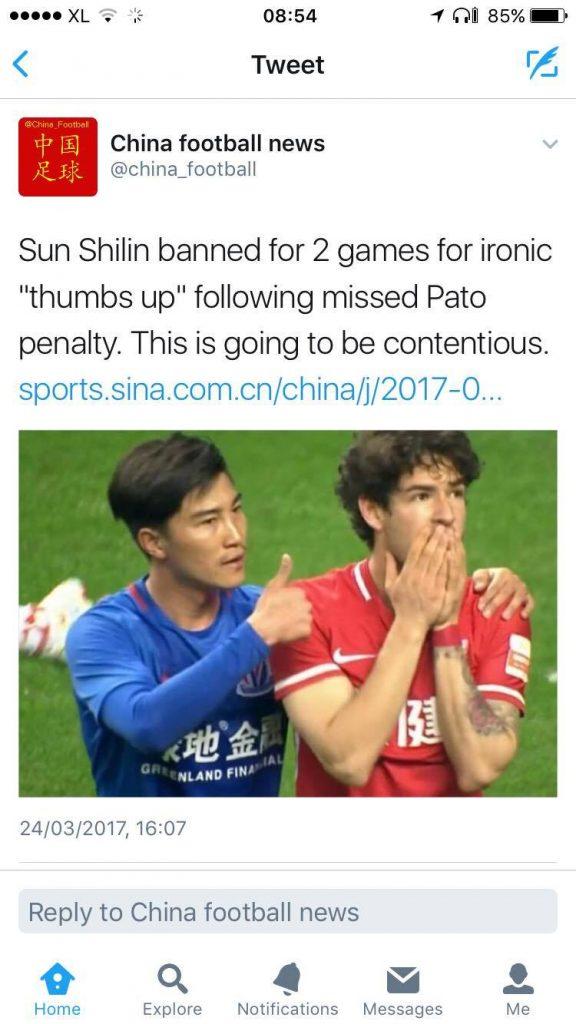 Brazilian Footballer Paulinho's Chinese gambling porn photo shoot hits the internet