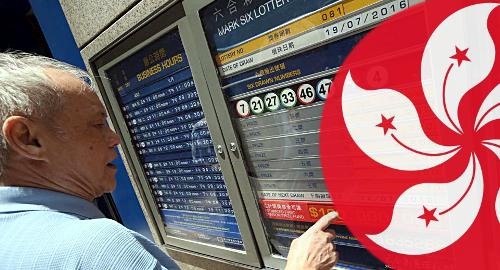 hong-kong-problem-gambling-decline