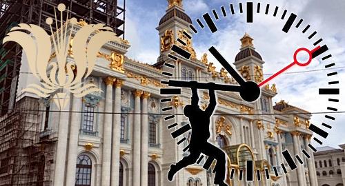imperial-pacific-casino-delay
