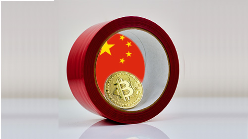 Lack of AML regulation blocks bitcoin from achieving legal status in China