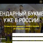 GVC launching Bwin in Russia in partnership with Digital Betting