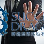 Success Dragon reshuffles executives after CEO, chairman resign