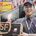 AGTech, SF Express launch lottery scratch ticket delivery service