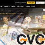 GVC enjoys H1 growth despite lack of major football tourney