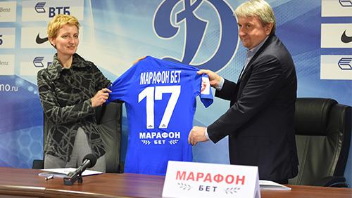 Marathonbet to become Official Sponsor of Dynamo Moscow FC
