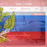 eSports skin betting sites targeted by Russia's telecom watchdog