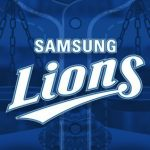 Samsung Lions pitcher loses appeal in illegal online gambling case