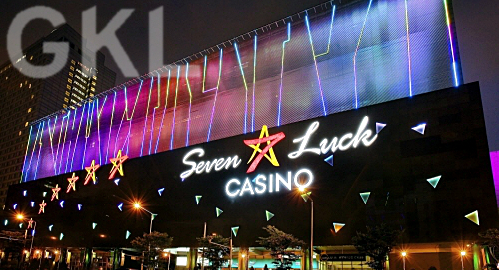 grand-korea-leisure-casino