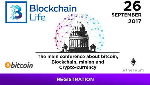 Blockchain Life 2017 – the biggest conference on bitcoin, blockchain, cryptocurrency, and mining in Russia