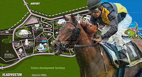 russia-primorye-horserace-betting