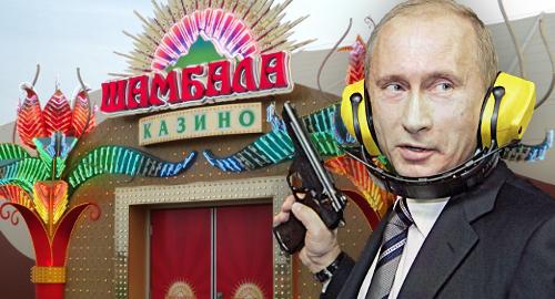 azov-city-gaming-zone-russia-shambala-casino-putin