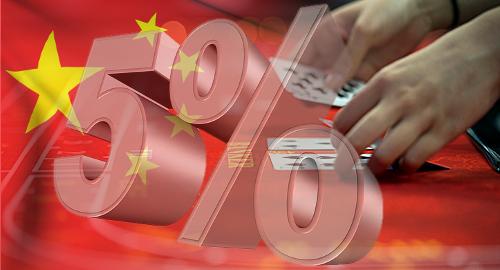 macau-casinos-china-consumers