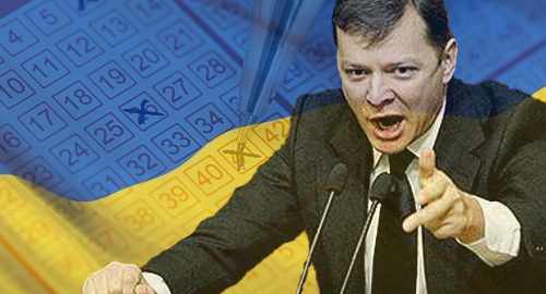 ukraine-mp-lyashko-lottery-winnings-probe