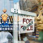 Macau Legend finally unloads Landmark Macau hotel-casino