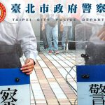 Taiwan police station besieged by bookies demanding cops pay up